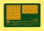 pawacard3-6.jpg