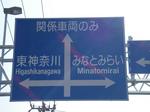 道路標識.jpg